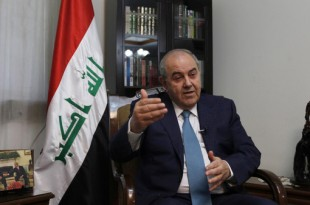Iraq's Vice President Iyad Allawi smiles during an interview with Reuters in Baghdad September 14, 2014. Allawi endorsed Prime Minister Haider al-Abadi on Sunday, a move that will be seen as a step towards reconciliation in a political system that desperately needs to rebuild to allow Baghdad to fight Islamic State.  REUTERS/Ahmed Saad (IRAQ - Tags: CIVIL UNREST POLITICS CONFLICT)